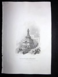 After David Roberts 1860 Antique Print. Ancient Temple at Kunkhul, India